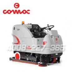 【COMAC意大利高美】驾驶式全自动洗地机 Ultra C 100 BS