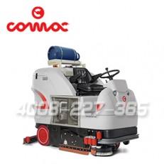 【COMAC意大利高美】驾驶式全自动洗地机 Ultra C 100 GS