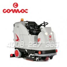 【COMAC意大利高美】驾驶式全自动洗地机 Ultra C 120 B   Ultra C 120 G