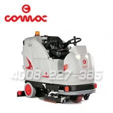 【COMAC意大利高美】驾驶式全自动洗地机 Ultra C 85 B   Ultra C 100 B