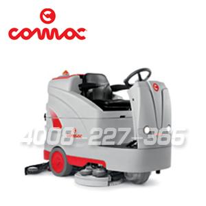 【COMAC意大利高美】驾驶式全自动洗地机 Optima 90 Bs