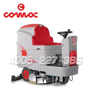 【COMAC意大利高美】驾驶式全自动洗地机 Innova 70 BS